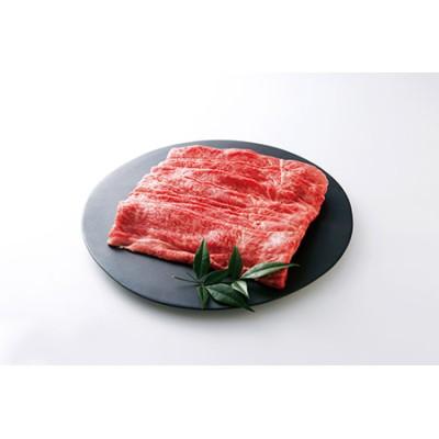 【冷蔵】特選 黒田庄和牛しゃぶしゃぶ用モモ・ウデ・320g