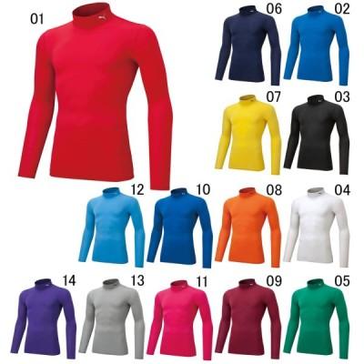 プーマ サッカー コンディショニングシャツ ジュニア コンプレッション モックネック LS シャツ PUMA 656332