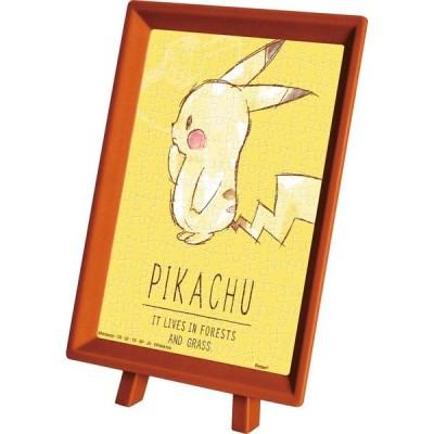 ジグソーパズル ENS-MA-57 ポケットモンスター Pikachu Portrait 150ピース ●予約