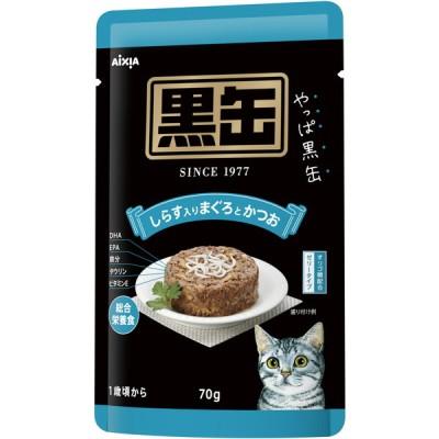 アイシア 黒缶パウチ しらす入りまぐろとかつお 70g キャットフード・成猫用