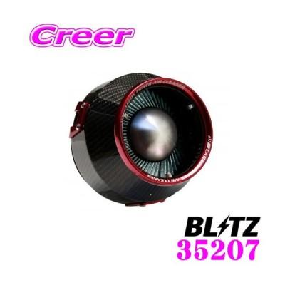 BLITZ No.35207 フォルクスワーゲン ゴルフV GTI (H17/3〜H21/4)用 カーボンパワー コアタイプエアクリーナー