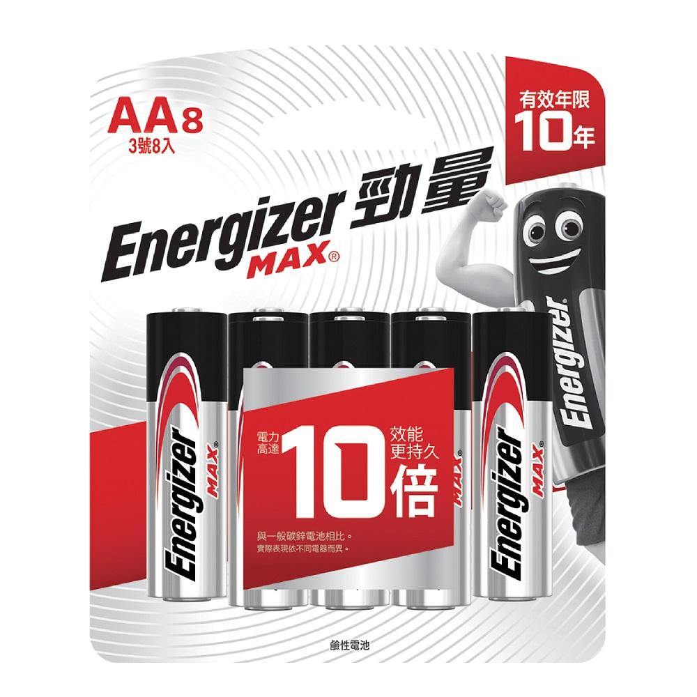 勁量鹼性電池3號8入
