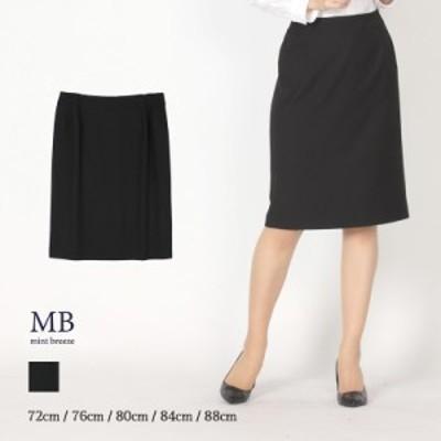 ギャバストレッチSK(P) 大きいサイズ レディース 【MB エムビー】 婦人服 ファッション 30代 40代 50代 60代 ミセス おしゃれ
