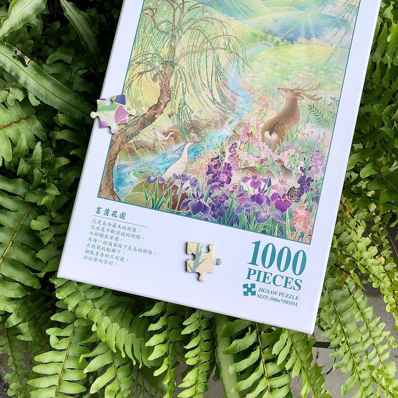 【1000片拼圖 / 菖蒲花園 】梅花鹿 / 石虎