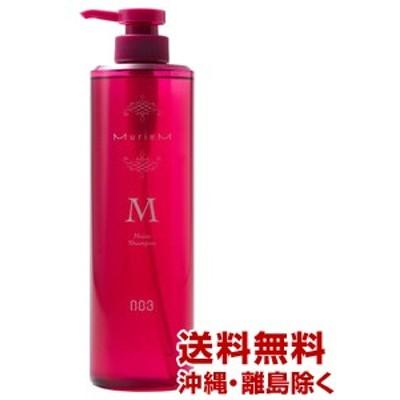 ∴∵【送料無料】ナンバースリー ミュリアム シャンプー M 660ml ポンプ ボトル /MurieM/no3/003/NUMBER THREE