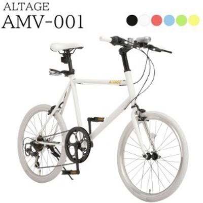 限定クーポン配布中 自転車 ミニベロ 20インチ 7段変速 カラータイヤ ALTAGE AMV-001 ブラック ホワイト レッド イエロー グリーン ブル