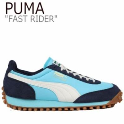 プーマ スニーカー PUMA FAST RIDER ファストライダー BLUE ATOLL ブルーアトール PEACOAT ピーコート 37108205 シューズ