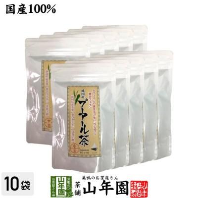お茶 中国茶 国産プーアル茶 国産 プーアル茶 48g(4g×12)×10袋