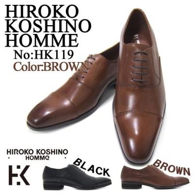 HIROKO KOSHINO/ヒロコ コシノ ビジネス HK119紳士靴 ブラウン ストレートチップ ロングノーズ3Eワイズ ビジネス 送料無料