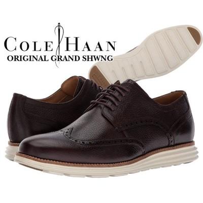コールハーン COLE HAAN ORIGINAL GRAND SHWNG java/ivoryメンズ c26475 靴 走れる ビジネス ドレスシューズ カジュアル ブラウン ワイズ MEDIUM