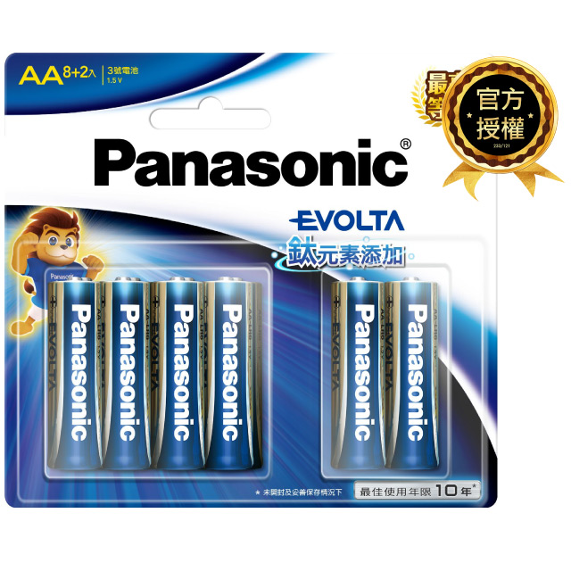 Panasonic Evolta 鈦元素電池3號(8+2入)