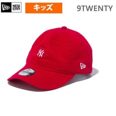 ニューエラ キャップ Youth 9TWENTY ヤンキース パッカブル スカーレット(12654218)NEWERA 正規品 子供用 帽子