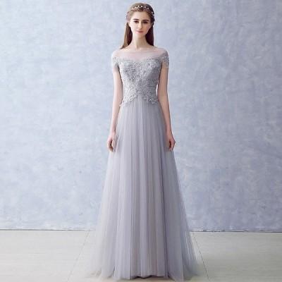 パーティードレス 結婚式 ドレス ウェディングドレス ロングドレス 二次会ドレス お呼ばれ パーティドレス 結婚式 披露宴 忘年会