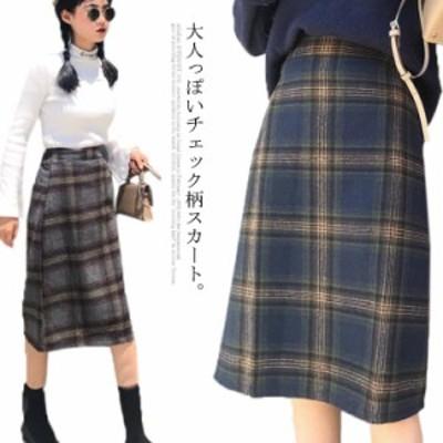 送料無料 全2色×5サイズ!スカート ハイウエストスカート チェックスカート グレンチェック タイトスカート 膝丈スカート Aライン ミデ