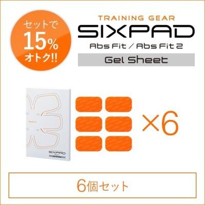 シックスパッド アブズフィット2 高電導ジェルシート × 6個セット SIXPAD シックスパット シックスパック 専用 純正品 MTG