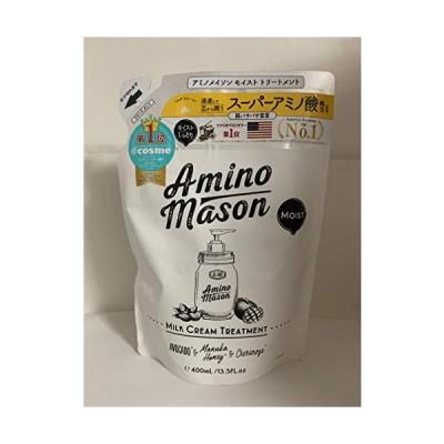大人気 ステラシード アミノメイソン モイスト ミルククリーム トリートメント 400ml(詰め替え)