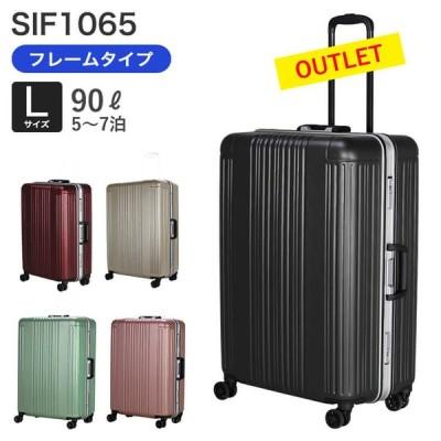 54%OFF アウトレット スーツケース Lサイズ フレームタイプ 双輪キャスター シフレ SIF1065-L