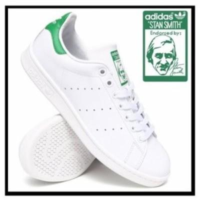 adidas(アディダス) STAN SMITH J Sneaker スタンスミス レディース スニーカー White/ Green ホワイト グリーン M20605