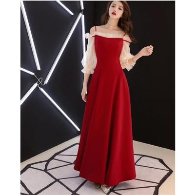 素敵なデザイン オフショルダー おしゃれな 女性 ロングスカート イブニングドレス 新作 冬 ロングセクション スリムフィット