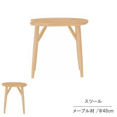 スツール 幅48cm 1脚のみ 板座 メープル材 ベージュ ダイニングチェア すつーる 食卓イス 北欧風 カフェ風 ナチュラル おしゃれ シンプル
