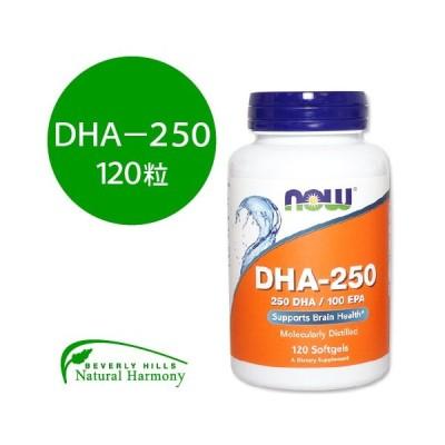 DHA EPA サプリ 120粒 NOW Foods ナウフーズ