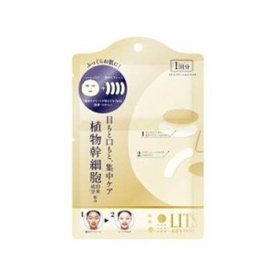 【3個まで送料250円(定形外郵便)】リッツ リバイバル ステムパワーショットマスク(1枚入)