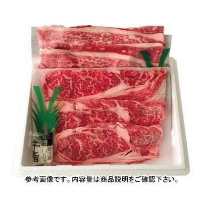 お中元 高橋畜産 [農場HACCP認証]蔵王牛すき焼き z-kr・b-SK900g