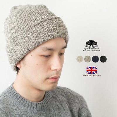 ブラックシープ  リブ ハット ニットキャップ BLACK SHEEP RIBBED HAT RT05 メンズ レディース 英国製