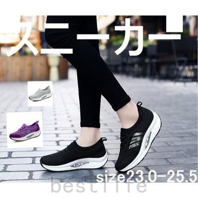 レディーススニーカー軽量矯正靴美脚スボーツスニーカーPU滑り止め履き心地抜群通勤靴船型底ダイエットランニング