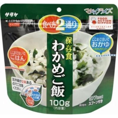 サタケ マジックライス 保存食わかめご飯 100g まとめ買い(×10) 4531717310220(tc)