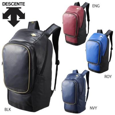 DESCENTE C-0122 バックパック 野球バッグ(ユニ/メンズ) デサント 2020秋冬 【取り寄せ】