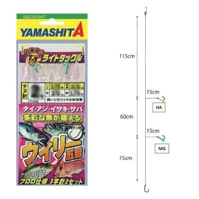 ヤマシタ ライトウィリー五目仕掛 LTUR3B (船釣り仕掛け)