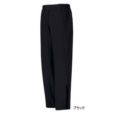 作業服 作業着 秋冬用 ズボン 自重堂 83001 レインパンツ S〜LL