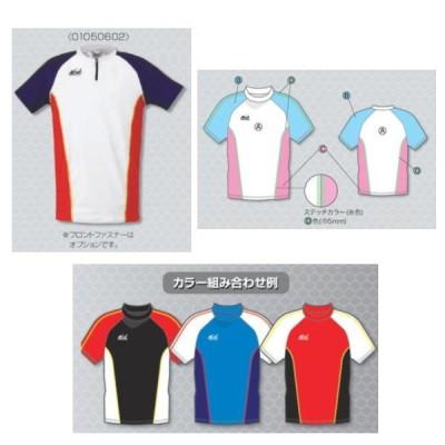 ニシスポーツ レーシングシャツ N77-96VX メンズ 男性用