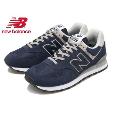 ニューバランス NEW BALANCE ML574EGN NAVY ネイビー スニーカー メンズ ユニセックス 靴 シューズ ランニング スポーツ 軽い 軽量
