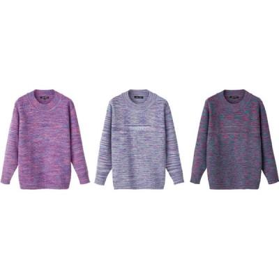 もちもちかすり柄丸洗いセーター M〜L 97702 ケアファッション