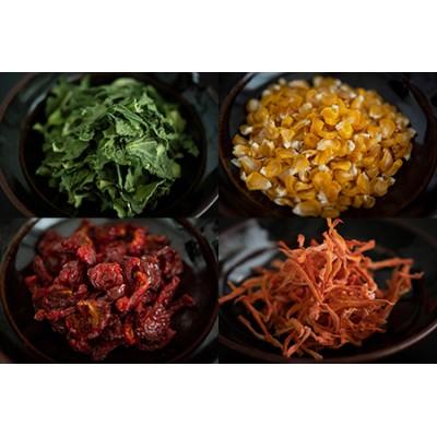 【レシピ付き】手間なく無駄なくおいしく! 栄養価の高い季節の干し野菜セット【1209200】
