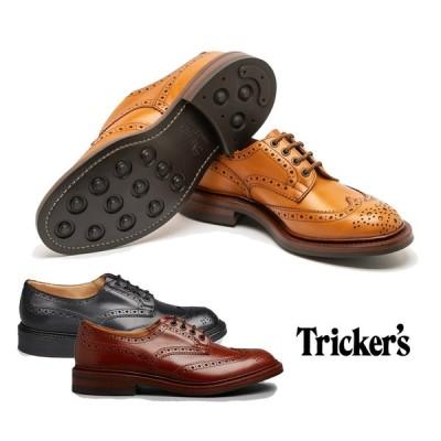 トリッカーズ(Tricker's)BOURTON バートンシューズ ウィングチップ ダイナイトソール M5633 本革レザーメンズシューズ カントリーシューズ ビジネスシューズ