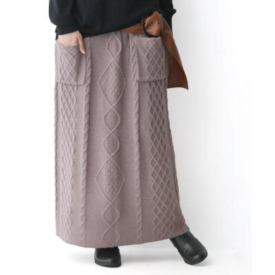 【オシャレウォーカー】 『ケーブルニットタイトスカート』 レディース グレー 2(LL~3L) osharewalker