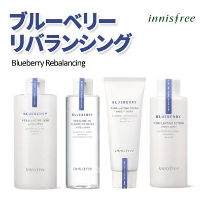 [Pharos] イニスフリー NEW ブルーベリー リバランシング シリーズ 全商品 / Blueberry Rebalancing Line / 油分と水分のバランスを整える