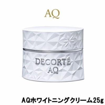 コーセー コスメデコルテ AQ ホワイトニング クリーム 25g