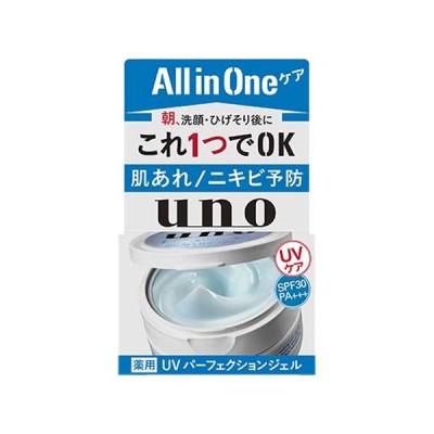 UNO ウーノ UVパーフェクションジェル 80g