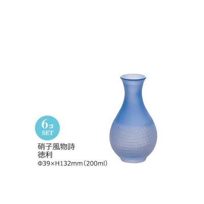 ガラス 1合 徳利 硝子風物詩 6個セット (1個あたり1081円) Φ39×H132mm(200ml 1号) F-70259