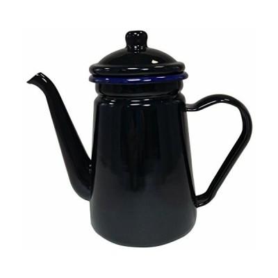 ハースデザイン コーヒーポット ホーロー製 1.1L ネイビー CO-002