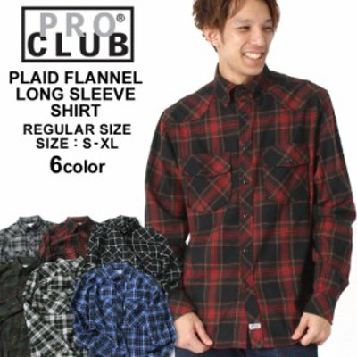 プロクラブ ネルシャツ 厚手 チェック柄 メンズ フランネルシャツ 大きいサイズ USAモデル ブランド PRO CLUB 長袖シャツ S M L XL LL 春
