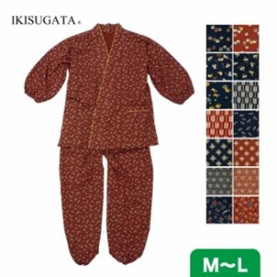 作務衣 女性 総柄 IKISUGATA 1035(日本製/夏用/女性/さむえ/おしゃれ/ホームウェア/誕生日/サムエ)【ギフト対応無料】