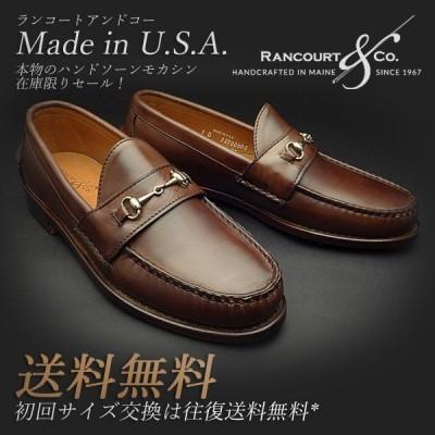 【在庫限りセール】 Rancourt & Co. ランコート HORSE BIT LOAFER ビットローファー ブラウン ローファー 紳士靴 革靴 本革 靴