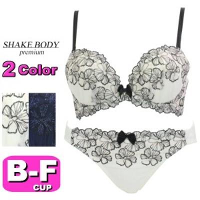Shake Body シェイクボディ ブラジャー ショーツ セット 336197 シャイニーフラワー 3/4カップ ブラ&ショーツ BCDEFカップ