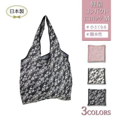 日本製 エコバッグ マチ大きめ ショッピングバッグ 折りたたみ コンパクト アラベスク メール便 送料無料 買いまわり
