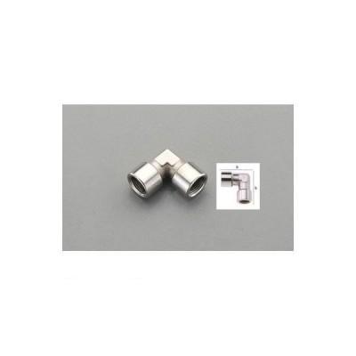エスコ EA141CA-21 G 1/8xG 1/8 エルボーコネクター(真鍮製) EA141CA21【キャンセル不可】ポイント5倍